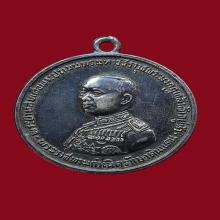 เหรียญ ร.6 เนื้อเงิน ปี2505