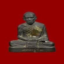 พระบูชา หลวงปู่ทิม ขนาด 3 นิ้ว