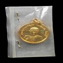 เหรียญครุฑกะไหล่ทอง