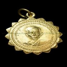 เหรียญหลวงพ่อสุด วัดกาหลง พัดยศ กะไหล่ทองแห้งเดิมๆ ปี 2517 ส