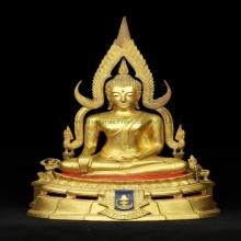 พระบูชา พระพุทธชินราช รุ่นมาลาเบี่ยง