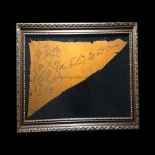 ผ้ายันต์จีวร - ยันต์ชายธง  -ของหลวงปู่ทิม อิสริโก