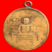ชุดพระเมืองสุพรรณ เหรียญลพ.สอน วัดป่าเลไลยก์ รุ่นแรก