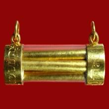 ตะกรุดสังวาลย์ 7 ดอก เนื้อทองคำ หลวงปู่ทิม วัดละหารไร่