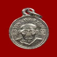 เหรียญเม็ดแตง หลวงปู่ทวด วัดช้างให้ ปี 2506
