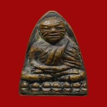 หลวงปู่ทวด วัดช้างให้ อาปาเช่ เตารีดเล็ก ปี2505 แข้งขีด