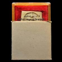 108 ปี พิมพ์เอลึก สวยโซนประกวด