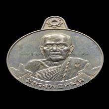 เหรียญหมุนเงิน หมุนทอง เนื้อเงิน จารหน้า ปี2542 หลวงปู่หมุน