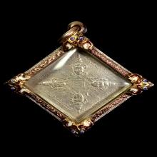 เหรียญรัศมีพรหมเนื้อเงินเลี่ยมสามกษัตริย์ อาจารย์เฮงไพรวัลย์