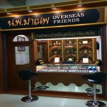 OVERSEAS FRIENDS BUDDHIST AMULETS CENTER