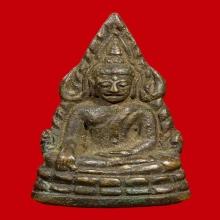 รูปหล่อพระพุทธชินราช รุ่นอินโดจีน ปี 2485 วัดสุทัศน์