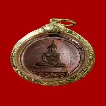 เหรียญหลวงปู่ทิม  พิมพ์พระพุทธโสธร