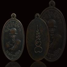 เหรียญหลวงพ่อโตรุ่น2สวยเดิมๆๆๆ