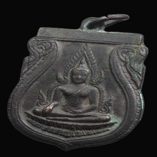 เหรียญชินราชอินโดจีนปี2485