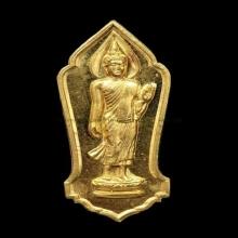เหรียญ 25 พุทธศตวรรษ