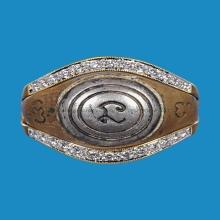 เสื้อเพชร แหวน หลวงพ่อทองศุข วัดโตนดหลวง