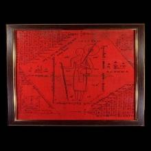 ผ้ายันต์สีวลี หลวงปู่โต๊ะ สีแดง