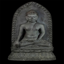 พระบูชาพระรอด วัดมหาวันอินเดีย  ปี2518 จ.ลำพูน พุทธคุณสูง สร
