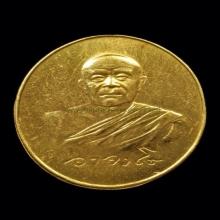 เหรียญพระอาจารย์ฝั้น รุ่นสุดท้าย ปี19 เนื้อทองคำ