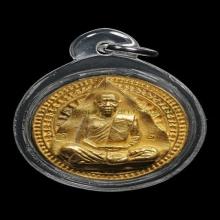 เหรียญหลวงตามหาบัว ล้อแม๊กทองคำ # 2