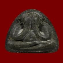 พระปิดตาหลวงปู่โต๊ะ หลังยันนะทะนะ สร้าง พ.ศ.๒๕๒๒ เนื้อผงใบลา