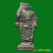 รูปหล่อหลวงปู่ทวด พิมพ์พระสิวลี  วัดพะโค๊ะ ปี 2515  (1)