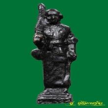 รูปหล่อหลวงปู่ทวด พิมพ์พระสิวลี วัดพะโค๊ะ ปี 2515 (3)