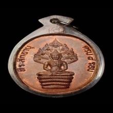 เหรียญปรกแปดรอบ อุเล็ก(บล็อกทองคำ) หลวงปู่ทิม สภาพสวยๆ