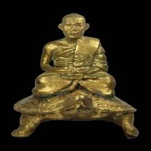 พระบูชา หลวงปู่หลิว วัดไร่แตงทอง รุ่นอายุ87ปี