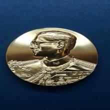เหรียญทองคำชุดขัดเงาสร้างในวโรกาสที่พระบาทสมเด็จพระเจ้าอยู่ห