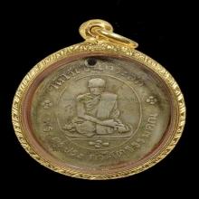 เหรียญหลวงพ่อเพชร เฉงอะ วัดวัชรประดิษฐ์ รุ่นแรก