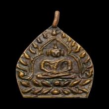 เหรียญเจ้าสั้วหลวงปู่บุญ  วัดกลางบางแก้ว
