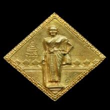 เหรียญหล่อย่าโม เนื้อทองคำ ครบชุด