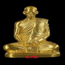 พระกริ่งทรงผนวช ปี ๒๕๖๐ ชุดเนื้อทองคำ เลข๒๔