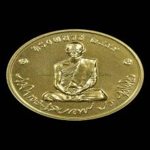 เหรียญทรงผนวช เนื้อทองคำ