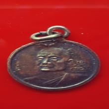 เหรียยยัตน์บ่าสมเด็จโฆษาจารปี2487เนื้อเงิน