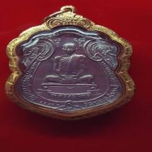 เหรียญพัดยศหลวงปู่โต๊ะเนื้อเงินพิมพ์เสมา