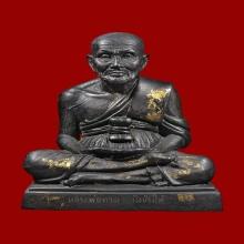 พระบูชา ลพ.ทวด วัดช้างให้ พ.ศ.2502