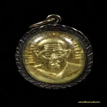 เหรียญหลวงพ่อทวด (หัวแหวน) วัดช้างให้ สร้างปี 2506-2507