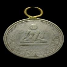 เหรียญหลวงพ่อทอง วัดบางเหี้ย พ.ศ.๒๔๖๔