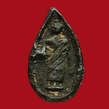 เหรียญหล่อ ใบหอก 2472 เนื้อแร่