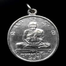 เหรียญพรหมปัญโญ(84ปี) เนื้ออัลปาก้า หลวงปู่ดู่ วัดสะแก