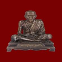 พระบูชา หลวงปู่หมุน รุ่นแรก