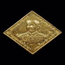 เหรียญกรมหลวงฯ ปากน้ำประแสร์ กะไหล่ทอง หลวงปู่ทิม วัดละหารไร