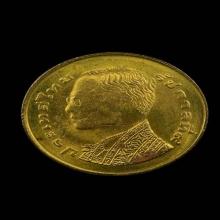 เหรียญสลึง หลวงพ่อโอด ตอกโค้ด 9 สร้าง299เหรียญ