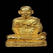 รูปเหมือน 122 ปี สมเด็จโตฯ เนื้อทองคำ