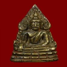 ชินราชอินโดจีนเสาร์ห้า