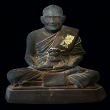 พระบูชาหลวงปู่เผือก(พระครูกรุณาวิหารี)หน้าตัก ๕ นิ้ว สวยเดิม