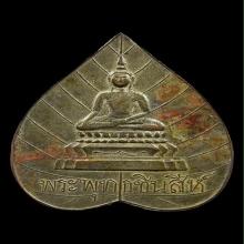 เหรียญพระพุทธชินสีห์ วัดบวรนิเวศ เนื้อทองแดงกะไหล่ทอง ปี2440