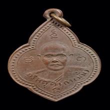 เหรียญดอกจิกอ.มั่น-อ.เสาร์ ยันต์แปด นิยม